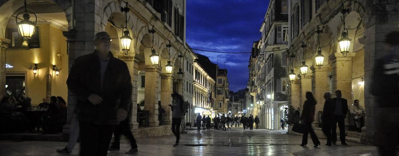Corfu Town Liston