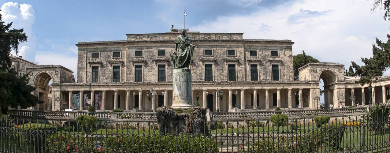 Corfu Town Palace