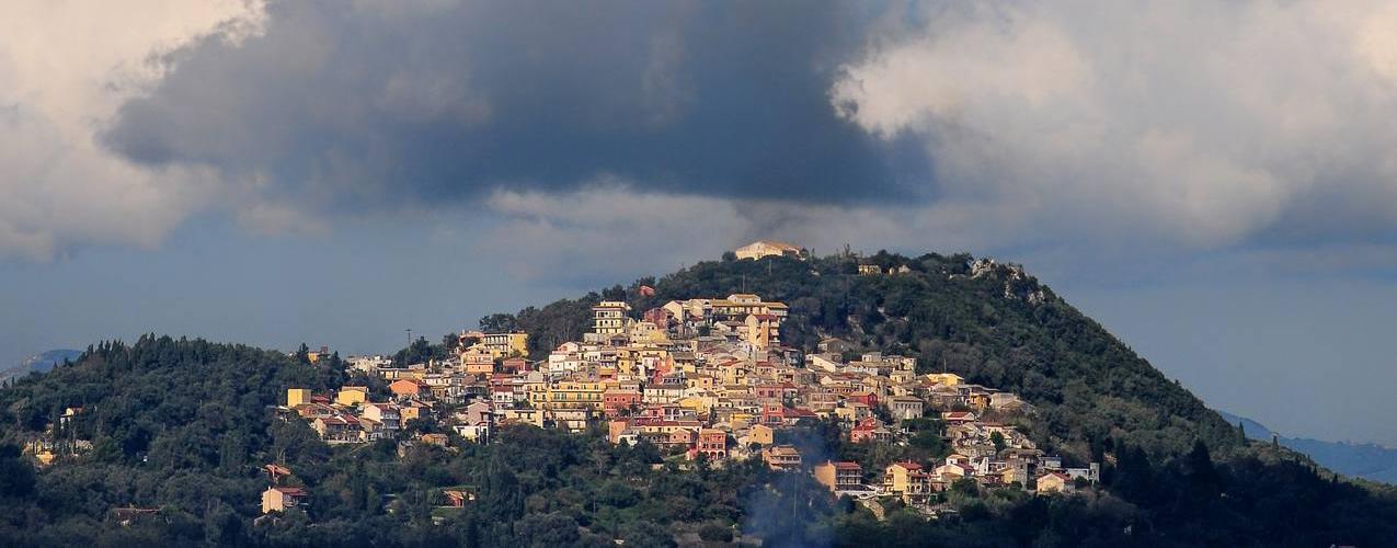 Sinarades Village